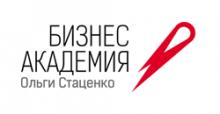 Бизнес Академия Ольги Стаценко