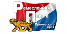 НП «Ремесленная палата Приморского края»